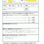 CCF20120407_00000