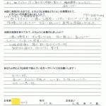 CCF20120408_00001