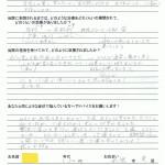CCF20120408_00003