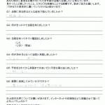 CCF20120408_00004