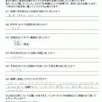 CCF20120408_00005