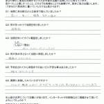 CCF20120408_00007