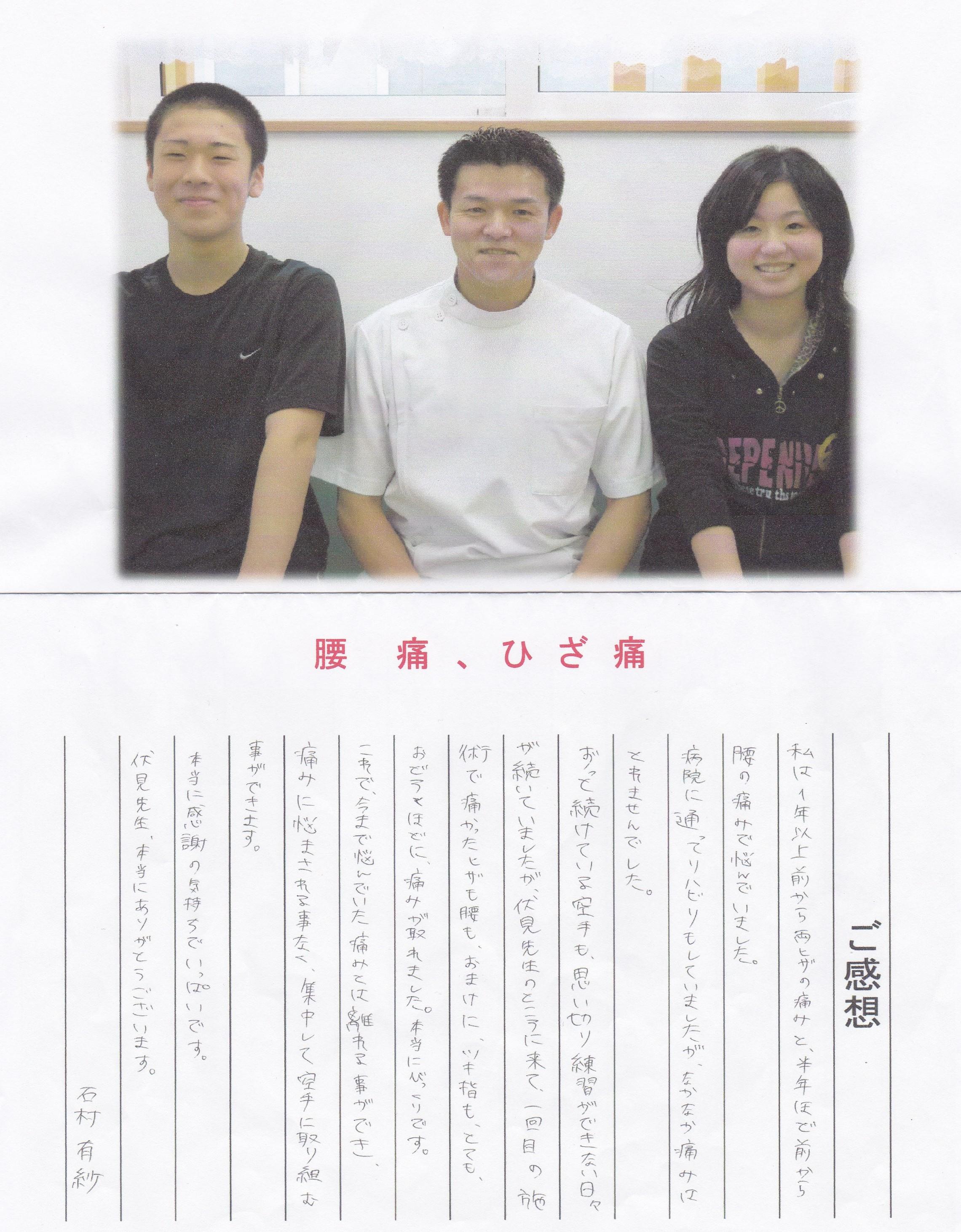 IMG_20130930_0010