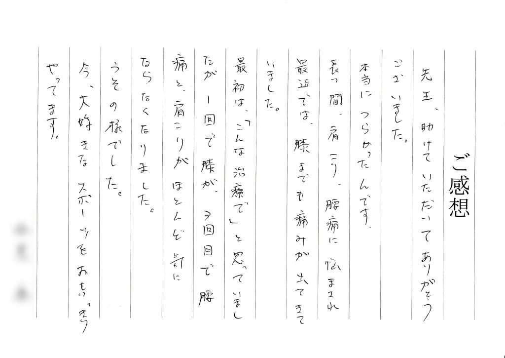 IMG_20130930_0017