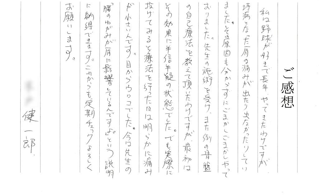 IMG_20130930_0029