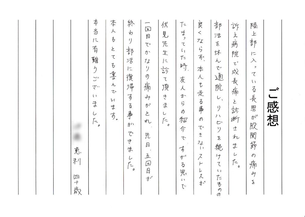 IMG_20130930_0033