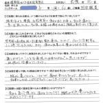 IMG_20131119_0002