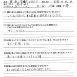 IMG_20131119_0003