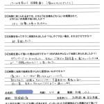 IMG_20131119_0004