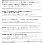IMG_20131119_0005