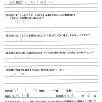 IMG_20131119_0009