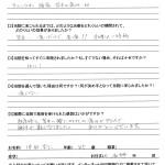 IMG_20131119_0011