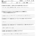 IMG_20131119_0013