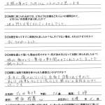 IMG_20131119_0014
