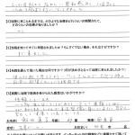IMG_20131119_0017