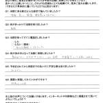 IMG_20131119_0019