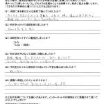 IMG_20131119_0020