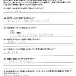 IMG_20131119_0021