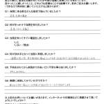 IMG_20131119_0022