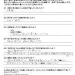 IMG_20131119_0023