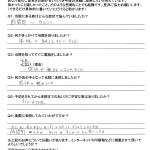 IMG_20131119_0024